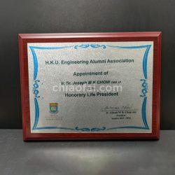 木製銀箔獎牌